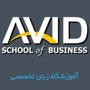 طراحی وبسایت آوید